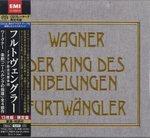 ワーグナー:楽劇「ニーベルングの指環」全4部作