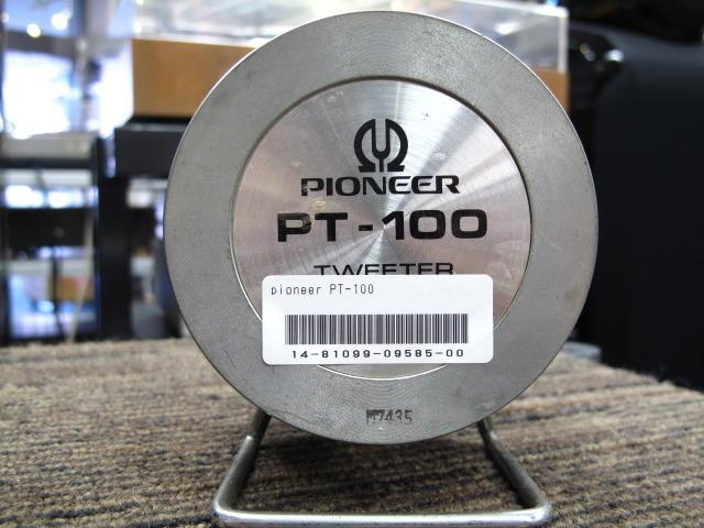PT-100 pioneer 画像