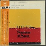 SKETCHES OF SPAIN/MILES DAVIS