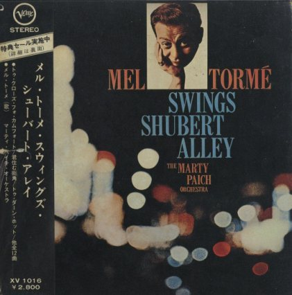 MEL TORME SWINGS SHUBERT ALLEY  画像
