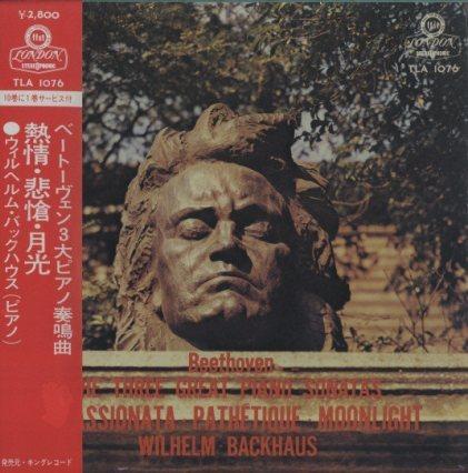 ベートーヴェン:3大ピアノ奏鳴曲「熱情」「悲愴」「月光」  画像
