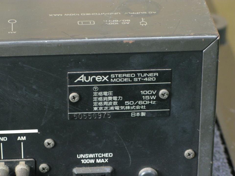 ST-420 AUREX 画像