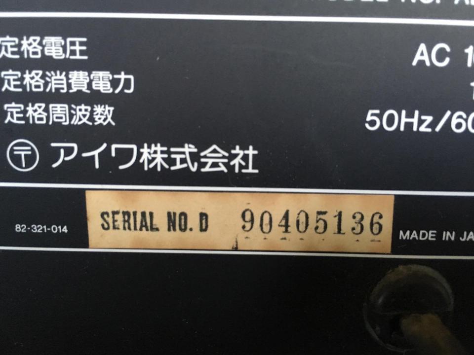 AD-F50M AIWA 画像