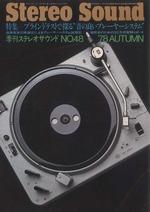 STEREO SOUND NO.048 1978 AUTUMN