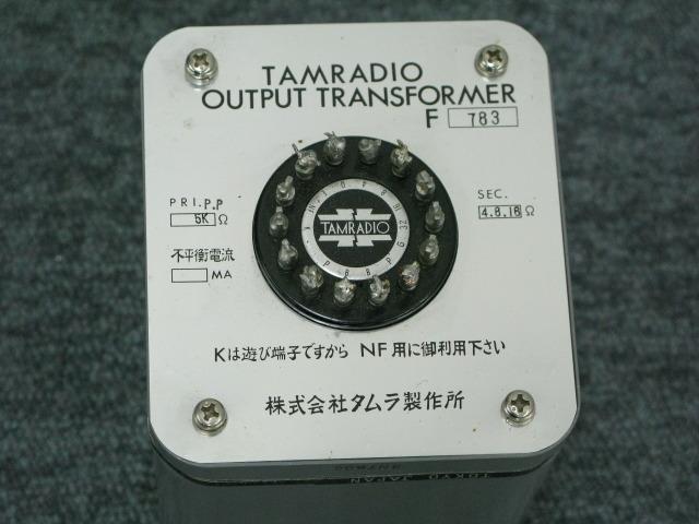 F-783 (一個) TAMURA 画像