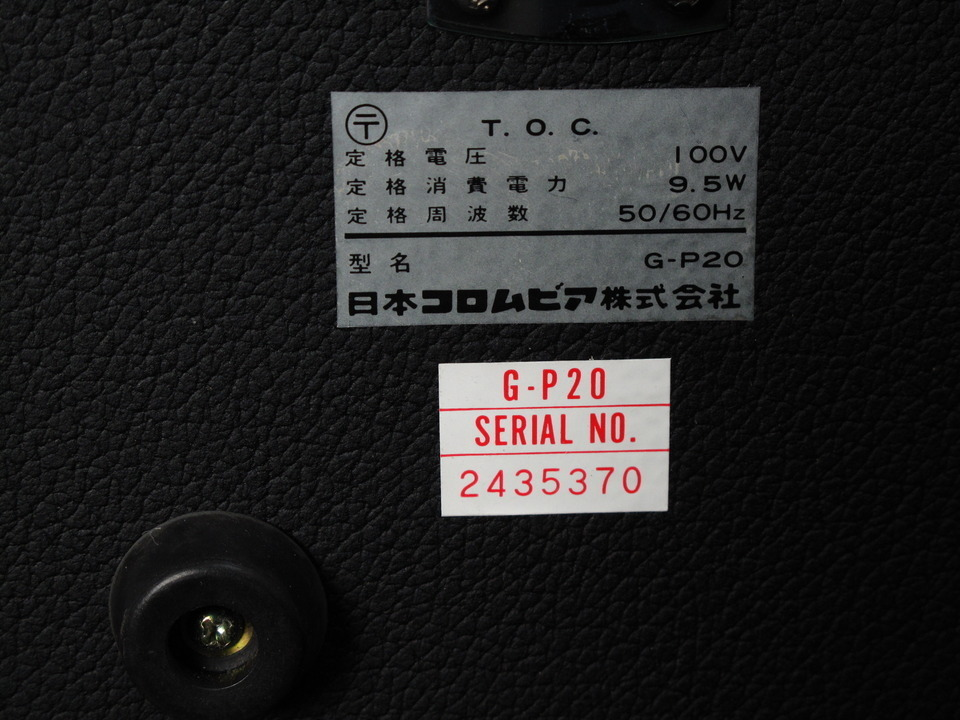 G-P20 COLUMBIA 画像