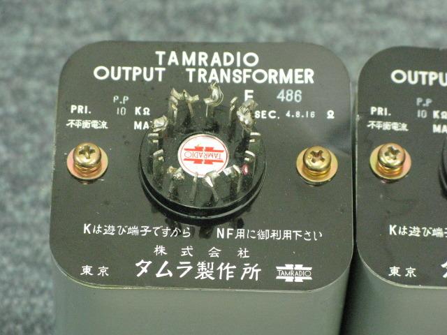 F-486 (ペア) TAMURA 画像
