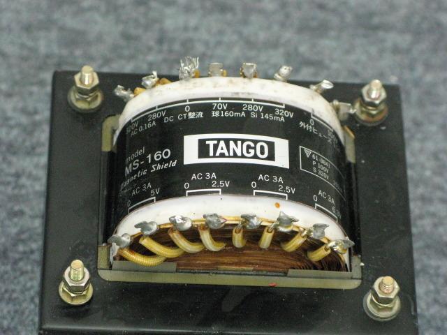 MS-160 (一個) TANGO 画像