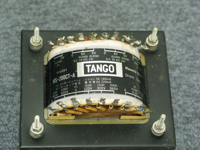 MS-200CT-A (一個) TANGO 画像