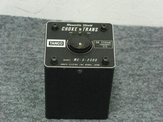 MC-5-250D (一個) TANGO 画像