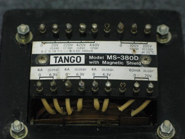 MS-380D (一個) TANGO 画像