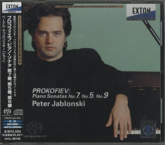 プロコフィエフ ピアノ ソナタ