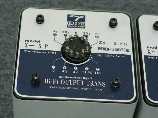X-5P (ペア) TANGO 画像