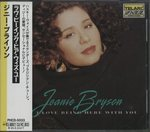 I LOVE BEING HERE WITH YOU/JEANIE BRYSON