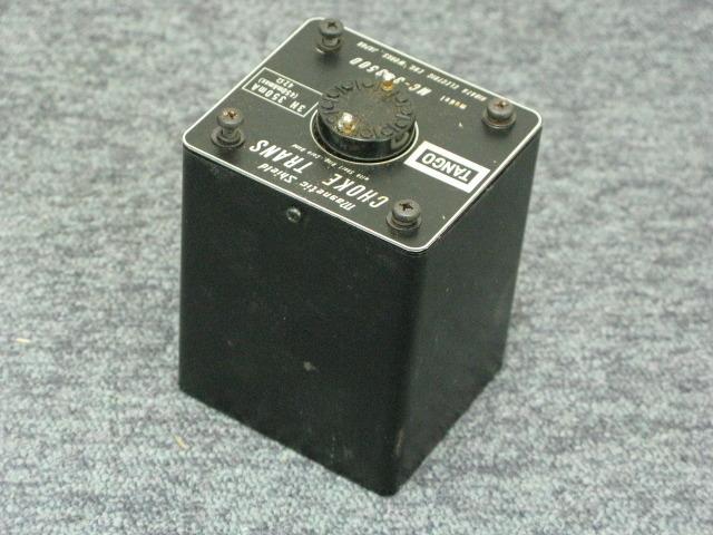 MC-3-350D (一個) TANGO 画像
