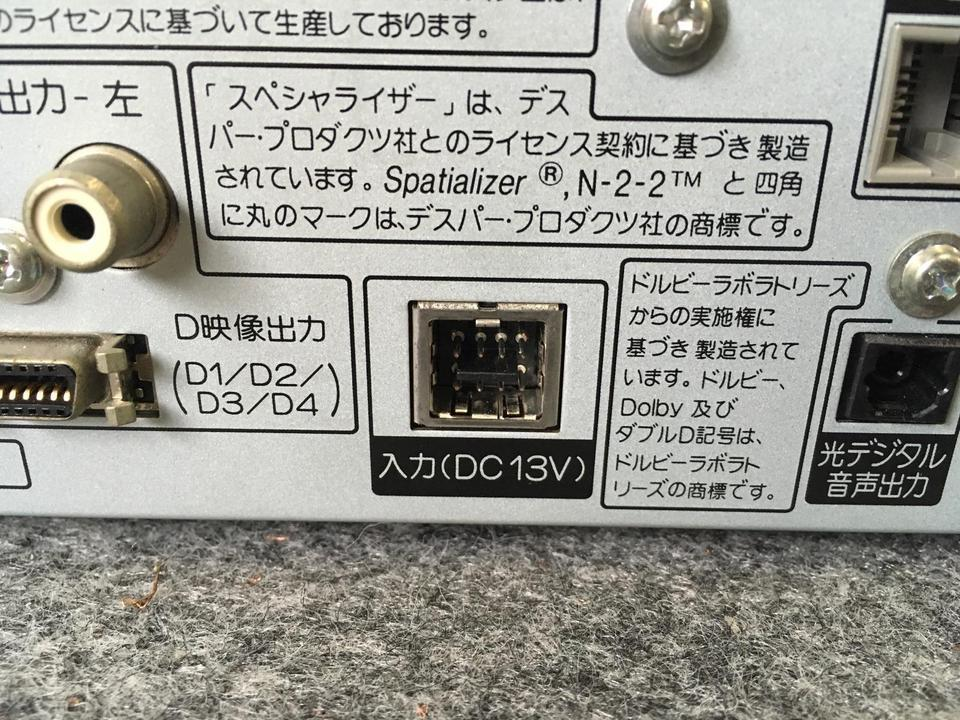 DV-HRD3 SHARP 画像