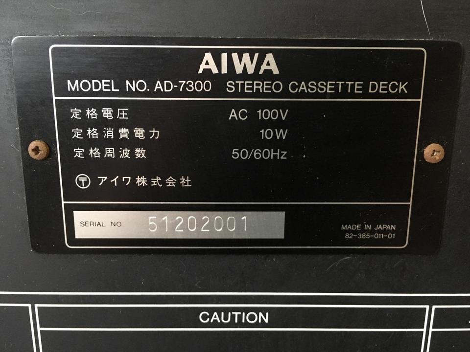 AD-7300 AIWA 画像