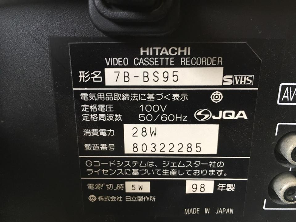 7B-BS95 HITACHI 画像