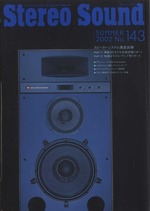 STEREO SOUND NO.143 2002 SUMMER