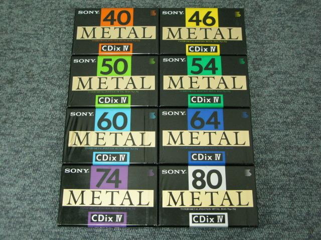 CDix4 8本セット SONY 画像