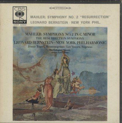 マーラー:交響曲第2番「復活」  画像
