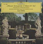 モーツァルト:セレナード第10番「13管楽器のためのセレナード」