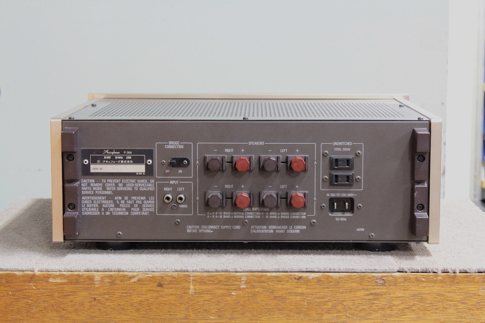 P-266 Accuphase アキュフェーズ パワーアンプ(トランジスター) 画像b