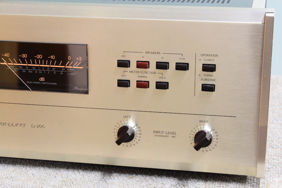 P-266 Accuphase アキュフェーズ パワーアンプ(トランジスター) 画像e