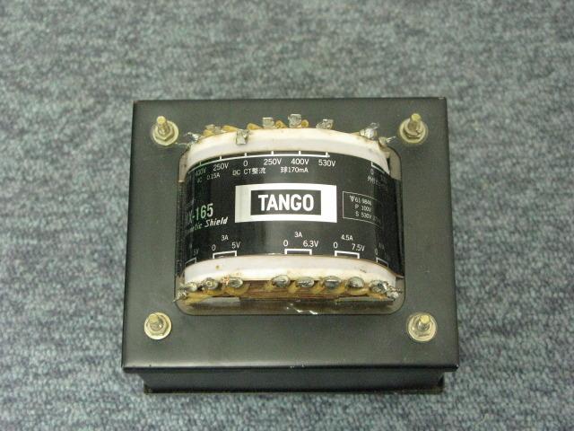 MX-165 (一個) TANGO 画像