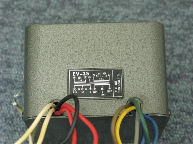 EV-3S (一個) TANGO 画像