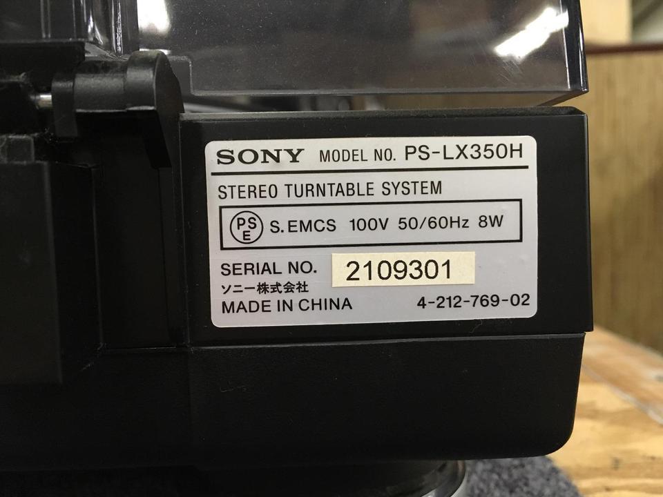 PS-LX350H SONY 画像