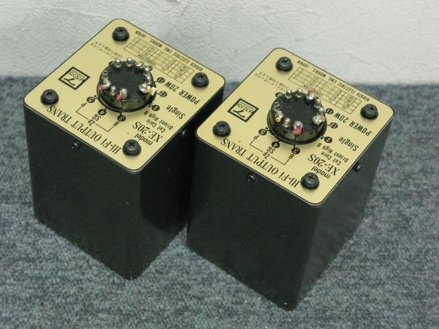 XE-20S (ペア) TANGO 画像