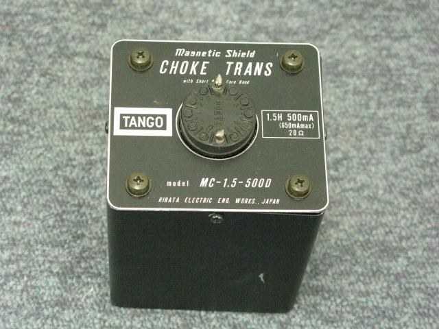 MC-1.5-500D (一個) TANGO 画像