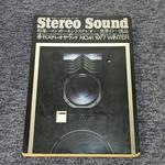 STEREO SOUND NO.041 1977 WINTER