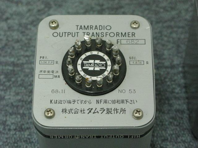 F-682 (ペア) TAMURA 画像