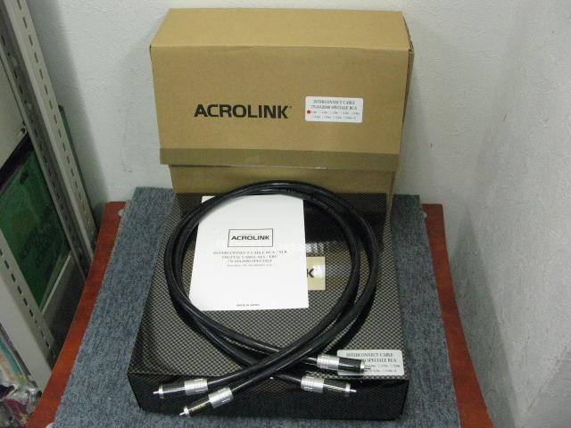 7N-DA2090 SPECIALE/1.0m ACROLINK 画像