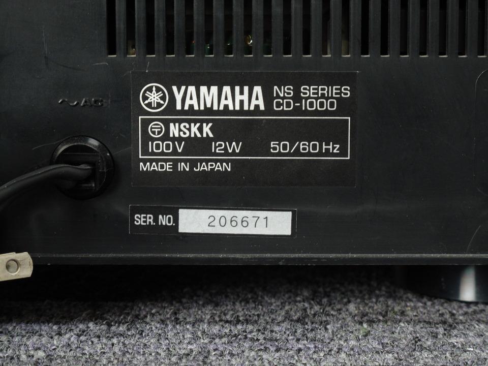 CD-1000 YAMAHA 画像