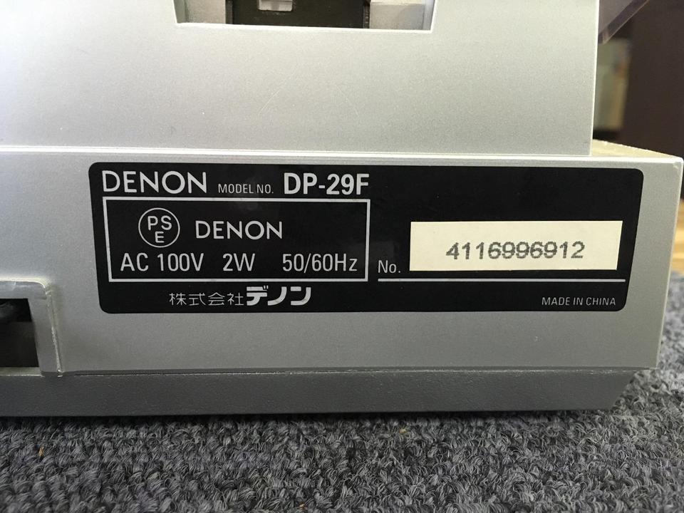 DP-29F DENON 画像