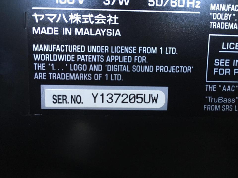 YSP-800 YAMAHA 画像