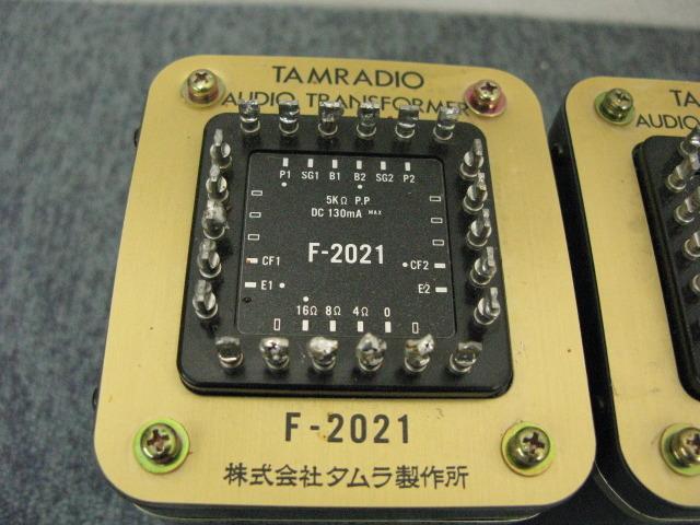 F-2021 (ペア) TAMURA 画像
