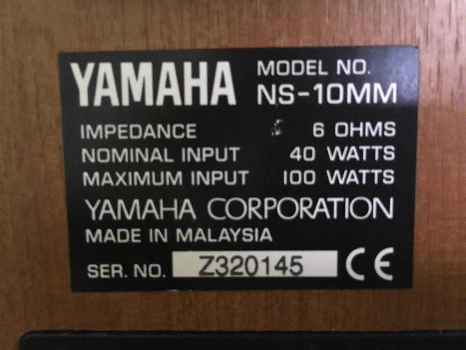 NS-10MM YAMAHA 画像