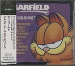 "GARFIELD ""AM I COOL OR WHAT?"""