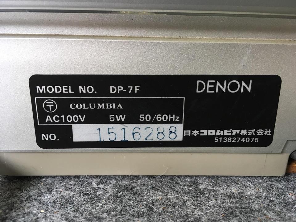 DP-7F DENON 画像