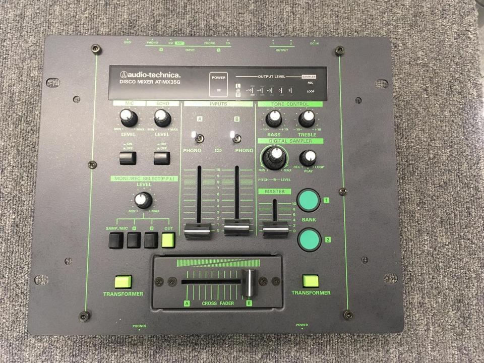 AT-MX35G audio-technica 画像