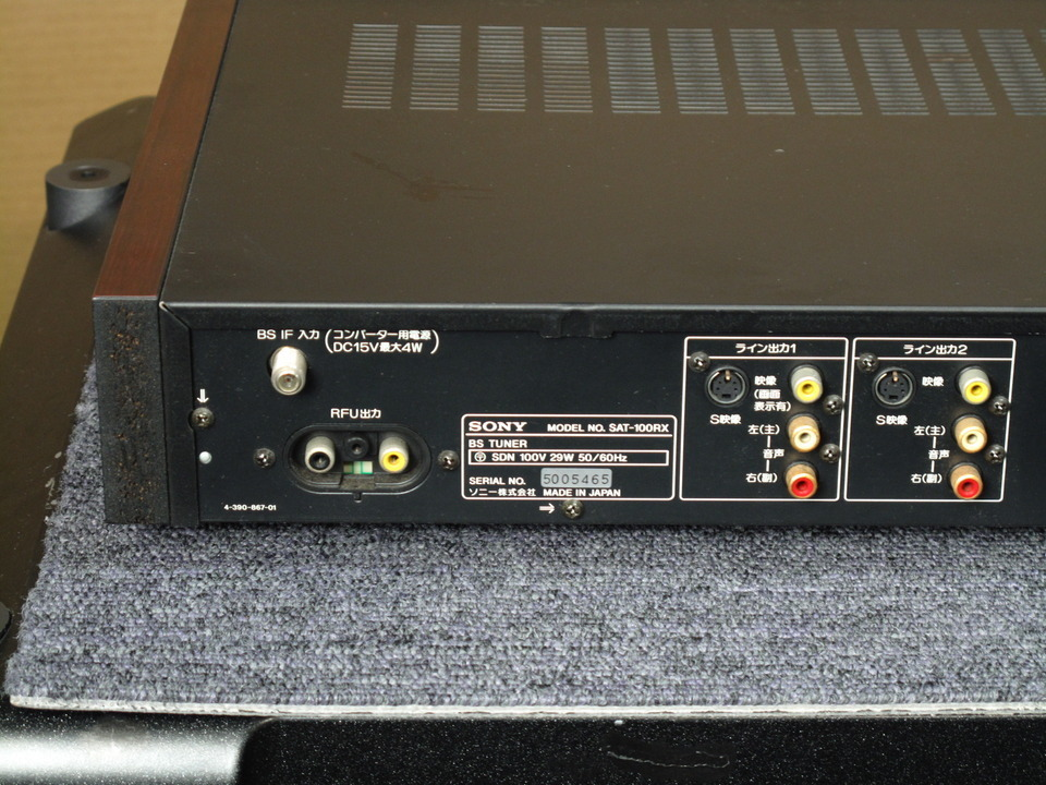 SAT-100RX SONY 画像