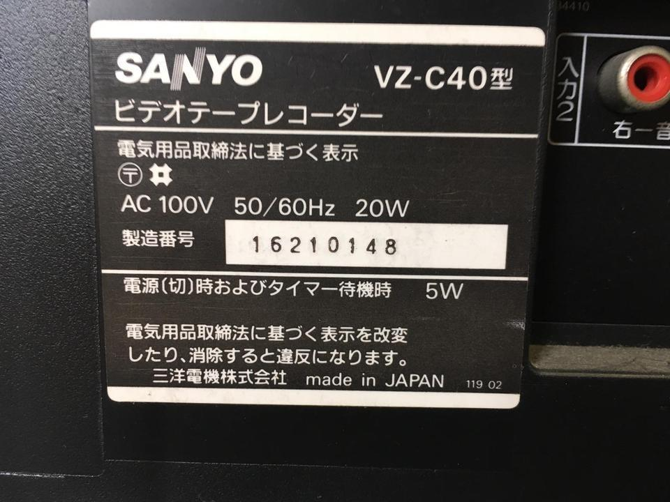 VZ-C40 SANYO 画像