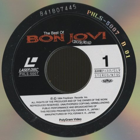 CROSSROAD THE BEST OF BON JOVI BON JOVI 画像
