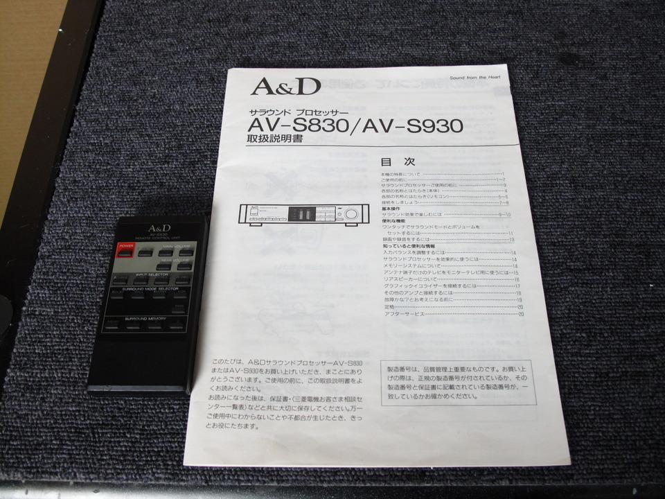 AV-S830 A&D 画像