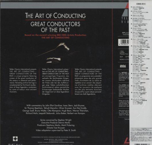 アート・オブ・コンダクティング 〜今世紀の偉大な名指揮者たち〜  画像