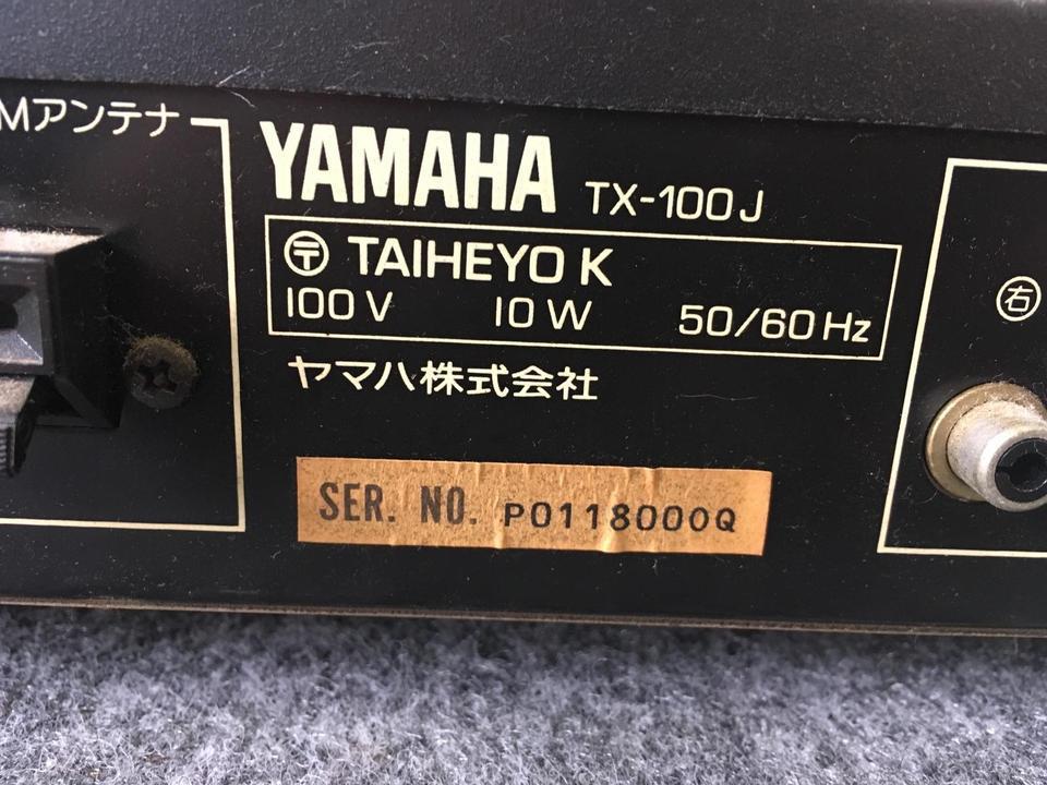 TX-100J YAMAHA 画像